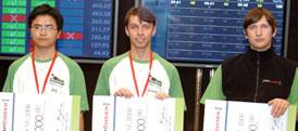 2006 TopCoder Collegiate Challenge
